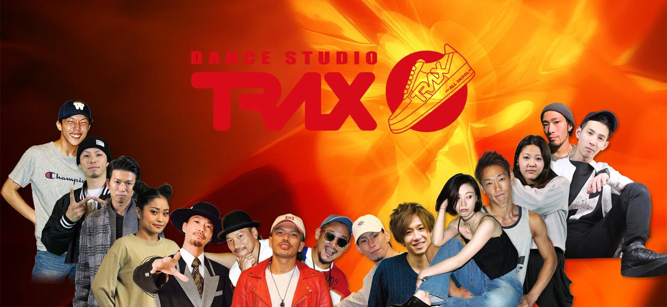 DANCE STUDIO TRAX